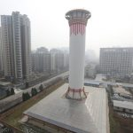 The largest air purifier in the world